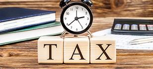 各種税務申告