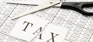 徹底的な節税